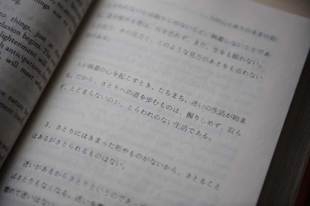 0305_0041.jpg