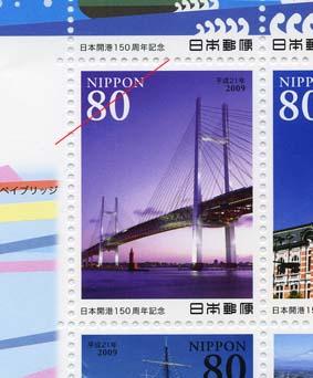 切手3.jpg